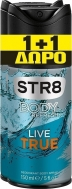 STR8 Live True Bodyspray  2x150ml