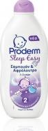 Proderm Σαμπουάν & Αφρόλουτρο Sleep Easy Νο2 1-3 ετών 200ml