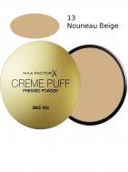 Max Factor Creme Puff Powder Compact 13 Nouveau Beige 21gr