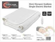 Ηλεκτρικό Υπόστρωμα Μονό Oscar B-201 0057-B201