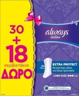ALWAYS ΣΕΡΒΙΕΤΑΚΙΑ FRESH & PROTECT LONG 30+18 ΤΕΜ.ΔΩΡΟ
