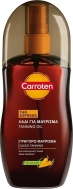 Carroten Tan Express Oil SPF0 125ml