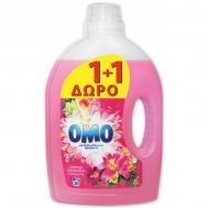 Omo Απορρυπαντικό Υγρό Τροπικά Λουλούδια (30μεζ) 1+1 Δώρο