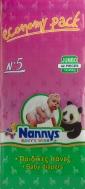 ΠΑΝΕΣ NANNYS BABY'S WISH Νο5 (12-25kg) 42τμχ