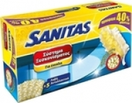 Sanitas Σετ για Έπιπλα +5 Φτερά -40%