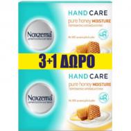 Noxzema Σαπούνι Honey 100gr 3+1 Δώρο