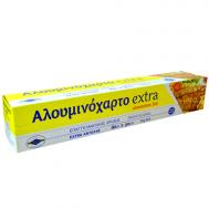 ΑΛΟΥΜΙΝΟΧΑΡΤΟ ΕΧΤΡΑ (ΚΙΤΡΙΝΟ ΚΟΥΤΙ) 80mx30cm