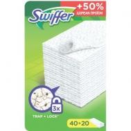 Swiffer 40τεμ.+20τεμ Που Παγιδεύουν Τη Σκόνη 50% Δώρο Πανάκια