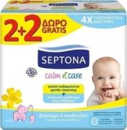Μωρομάντηλα Septona Calm n' Care 57 τεμ (2+2 Δώρο) 5201410864182 Unisex Παιδικό