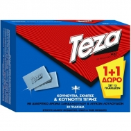 Teza Εντομοαπωθητικό Tαμπλέτες 15+15 Δώρο