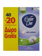 EVERYDAY NORMAL ALL COTTON 60τμχ (40+20τμχ)