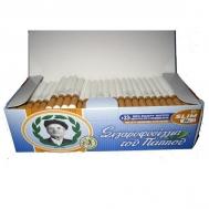 Κενά τσιγάρα καπνοσύριγγες του παππού 47102 slim 200