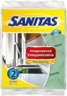Sanitas Σπογγοπετσέτα Νο2