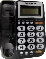 Επιτραπέζια τηλεφωνική συσκευή Rainbow KX-T2025CID με αναγνώριση κλήσης και μεγάλα πλήκτρα