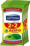 Septona Υγρά Μαντήλια για Χέρια Πράσινο Μήλο (2+2) 4x15τμχ