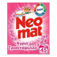 Neomat Απορρυπαντικό Σκόνη Άγριο Τριαντάφυλλο 45Μεζ.