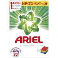 Ariel Λευκά & Χρωματιστά Πλυντηρίου Ρούχων Σκόνη 83μεζούρες