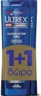 Ultrex Men Classic Action 2 in 1, Αντρικό Αντιπιτυριδικό Σαμπουάν & Conditioner 360ml 1+1 ΔΩΡΟ