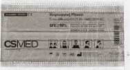 CSMED Χειρουργική Μάσκα Τύπου IIR ΓΚΡΙ 40τμχ