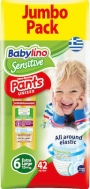 Babylino Pants No 6 Jumbo Pack (15kg+) 42τμχ