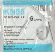 Μάσκα Προστασίας FFP2 KN95 1τμχ