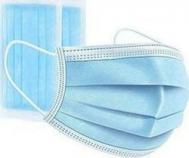 3ply Μάσκες προστασίας μιας χρήσης (non medical ) ΟΕΜ 10000 τεμάχια