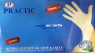 Practic Λάτεξ Powder Free Λευκό 100τμχ