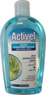 Farcom Activel Plus Λοσιόν Καθαρισμού Χεριών Χωρίς Αντλία 500ml
