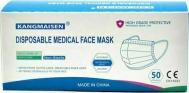 Kangmaisen Disposable Medical Face Mask Χειρουργικές 50 Τ με Πιστοποίηση CE (146863:2019)