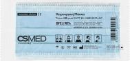 CSMED Χειρουργική Μάσκα Τύπου IIR Μπλε 40τμχ
