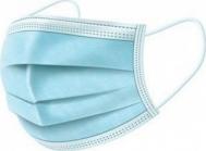 Μάσκα μιας Χρήσης 3ply Υποαλλεργική 2τμχ