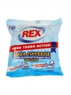 Rex Hellas Λευκαντικό Σόδα Πλύσεως Σκόνη 500gr
