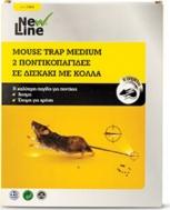 New Line Ποντικοπαγίδα Κόλλας Medium 99023