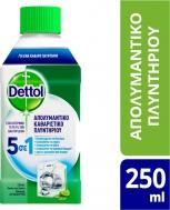 Dettol Καθαριστικό Πλυντηρίου Απολυμαντικό Λάιμ Υγρό 250ml