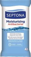 Septona Moisturising Antibacterial 15τμχ