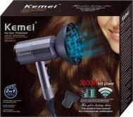 Επαγγελματικό σεσουάρ μαλλιών 2 σε1 3500W με φυσούνα Kemei KM-5814
