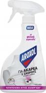 Aroxol Απωθητικό Ακάρεα & Σκόρος Αντλία 300ml