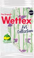 WETTEX ART COLLECTION MAXI 31X22,5CM 1ΤΕΜΑΧΙΑ