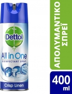 Dettol All In One Crisp Linen Απολυμαντικό Spray 400ml