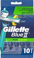 Gillette II Plus Slalom Sensitive 10τμχ.