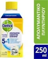 Dettol Καθαριστικό Πλυντηρίου Απολυμαντικό Άρωμα Λεμόνι Υγρό 250ml