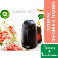 Airwick Essential Mist Συσκευή & Ανταλλακτικό Παιώνια & Γιασεμί 20ml