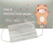 Yufeifan Disposable Child Protective Face Mask 50τμχ ΛΕΥΚΕΣ