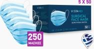 Vestamed Χειρουργική Μάσκα 3 Στρωμάτων Type II EN 14683:2019 BFE >98% 250τμχ