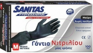 SANITAS Professional Γάντια Νιτριλίου Μάυρα Χωρίς Πούδρα 100τμχ