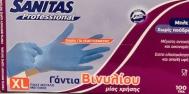 Sanitas Βινυλίου  Powder Free Μπλε 100τμχ
