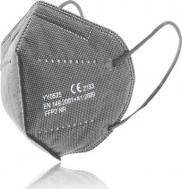 FFP2 NR Μάσκα Υψηλής Προστασίας Γκρι 10 τμχ