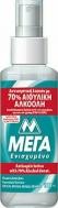 ΜΕΓΑ Αντισηπτική Λοσιόν με 70% Αιθυλική Αλκοόλη 100ml