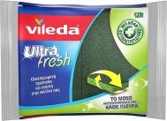 Vileda Σφουγγαράκι Πιάτων Ultra Fresh 2τμχ