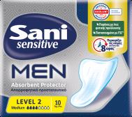 Sani Men Επιθέματα Ακράτειας Ν.2 Medium 10 Τεμάχια